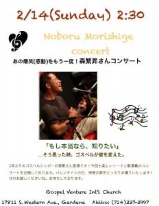 morishige_2016